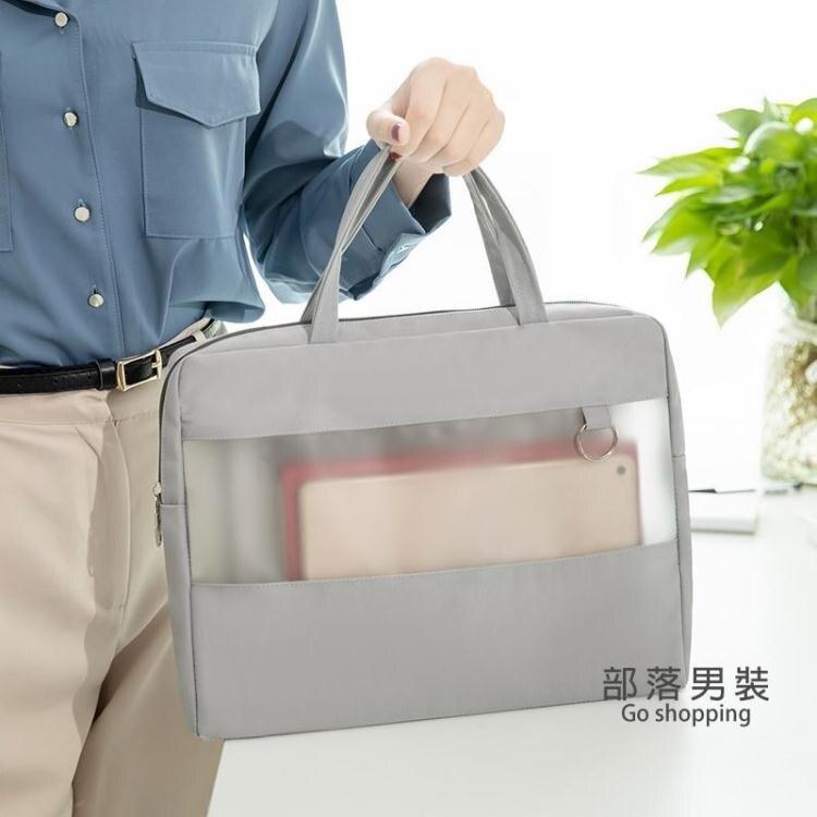 補習袋 手提A4文件袋公文包女商務辦公資料檔案學生補習用書袋大容量防水