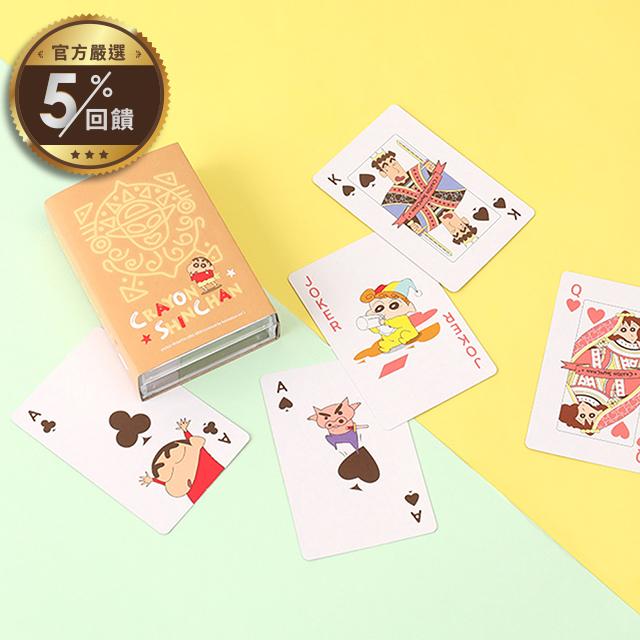 蠟筆小新動感超人夢幻之卡撲克牌-正版授權No.99 99號金卡 Poker【LINE 官方嚴選】