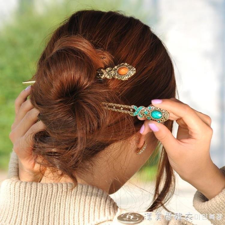發簪女 盤發古風漢服發棧子簡約日常古典插針燒藍簪子發卡 【古斯拉】