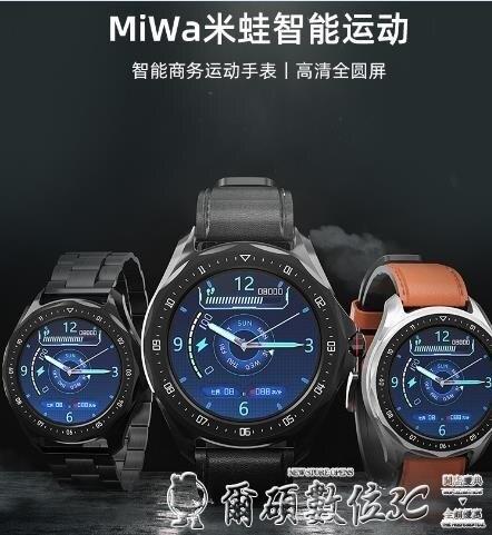 智慧手環 高清智慧手表商務運動男士黑科技gtr心率多功能手環 LX