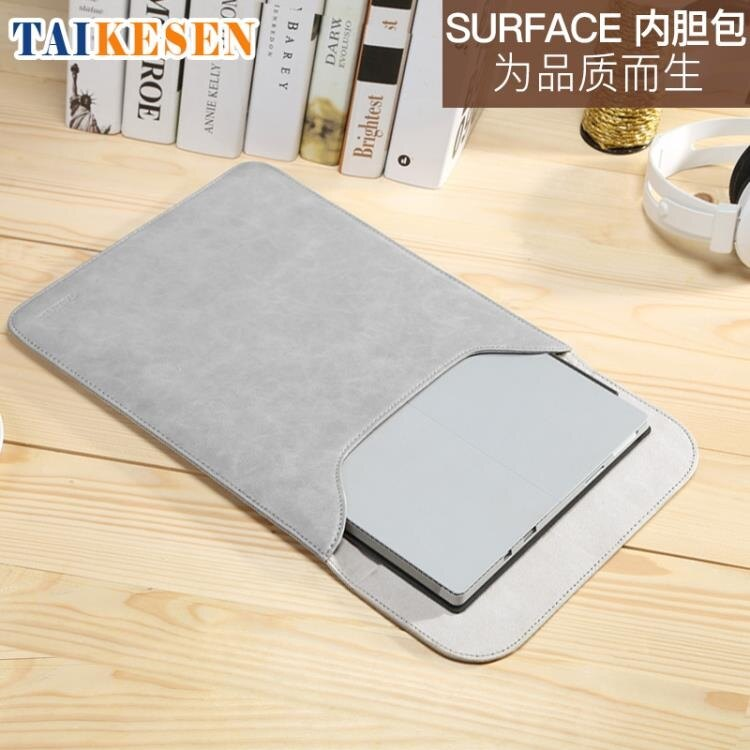 微軟平板電腦包surface Laptop保護套pro3/4/5/6 快速出貨  凡客名品