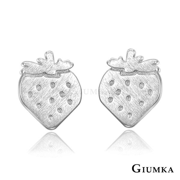 GIUMKA 925純銀 甜美草莓 純銀耳環 MFS07101