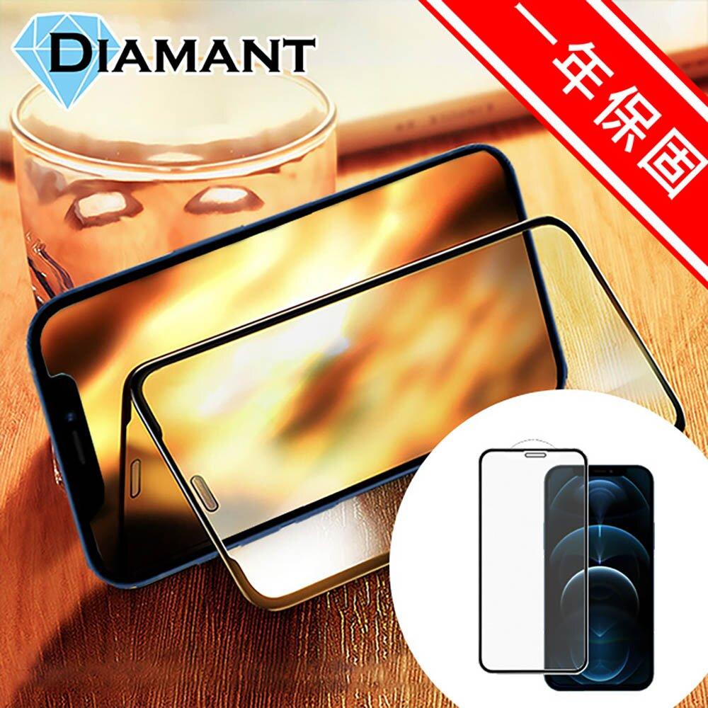Diamant iPhone 12/12 Pro 全滿版9H高清防爆鋼化玻璃保護貼 黑