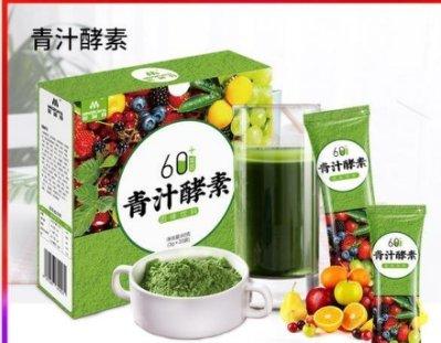 【買二送一】現貨供應 茗潤芽青汁酵素 大麥若葉青汁升級版g