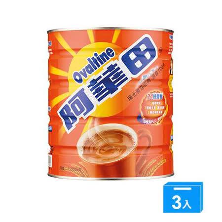 阿華田營養麥芽飲品1150G*3