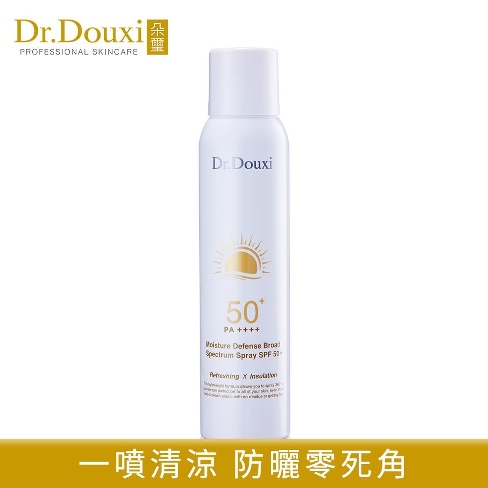 Dr.Douxi 朵璽 安心曬 清涼防曬噴霧 SPF50+ PA++++ 140ml 防曬 戶外 官方旗艦店