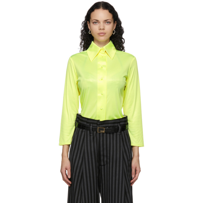 Meryll Rogge 黄色 Fluid 衬衫