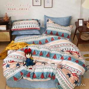 《DUYAN 竹漾》100%精梳純棉雙人床包三件組-漫遊波蘭 台灣製