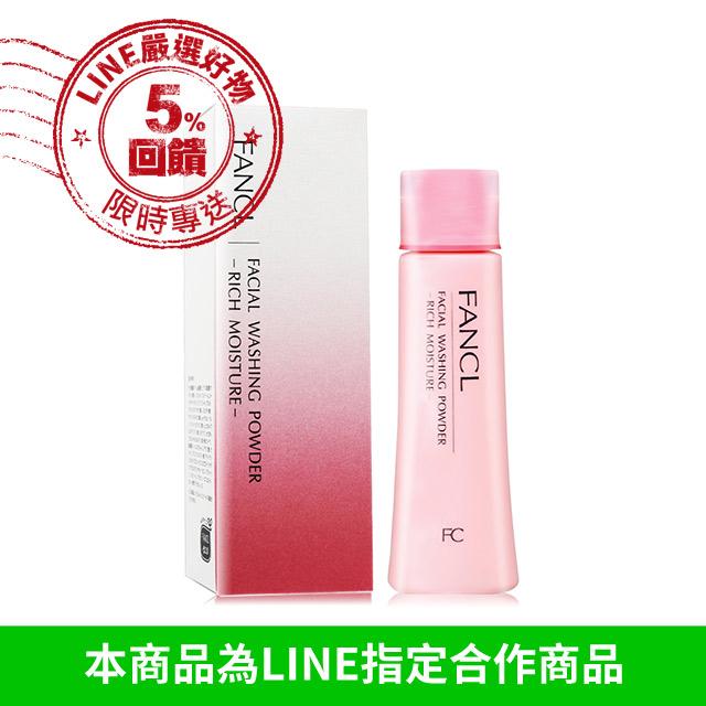 FANCL 芳珂 高保濕淨膚柔滑潔顏粉(50g)