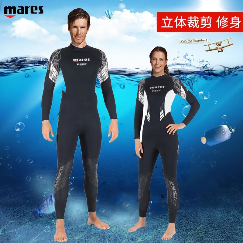 【戶外運動】Mares Reef 3mm潛水服濕衣 連體長袖 保暖保溫水母男女款沖浪浮潛xx