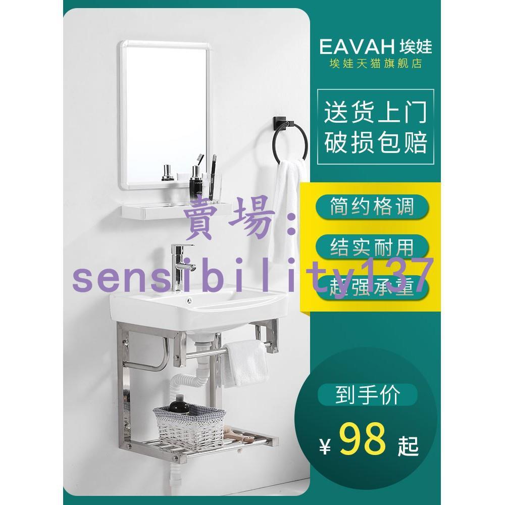 浴室掛墻式洗手盆組合陶瓷簡易家用小戶型陽臺衛生間三角洗臉盆柜