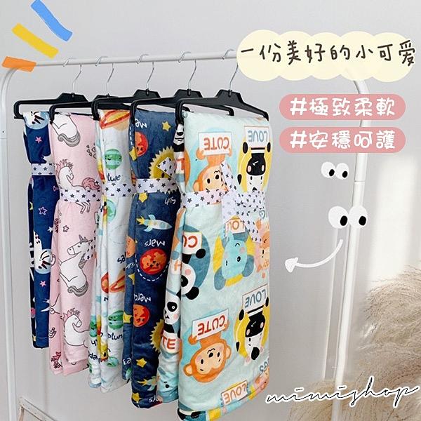 孕婦裝 MIMI別走【P81045】給寶貝安穩呵護 超柔雙面短絨空調保暖毯 安撫毯