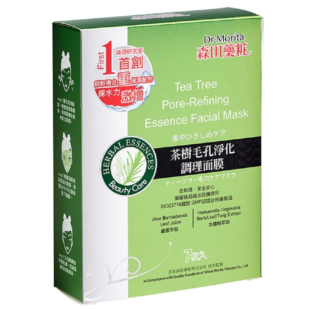 森田藥粧 茶樹毛孔淨化調理面膜7片/盒