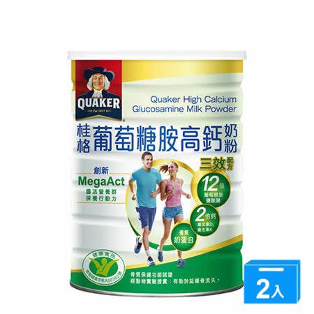 桂格葡萄糖胺高鈣奶粉1500Gx2