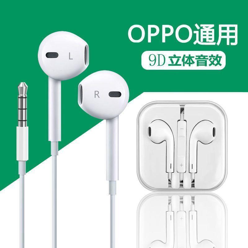 OPPO耳機原裝r15r17r11a9a83a91a7xk5手機通用 有線高音質耳塞 重低音 入耳式耳機