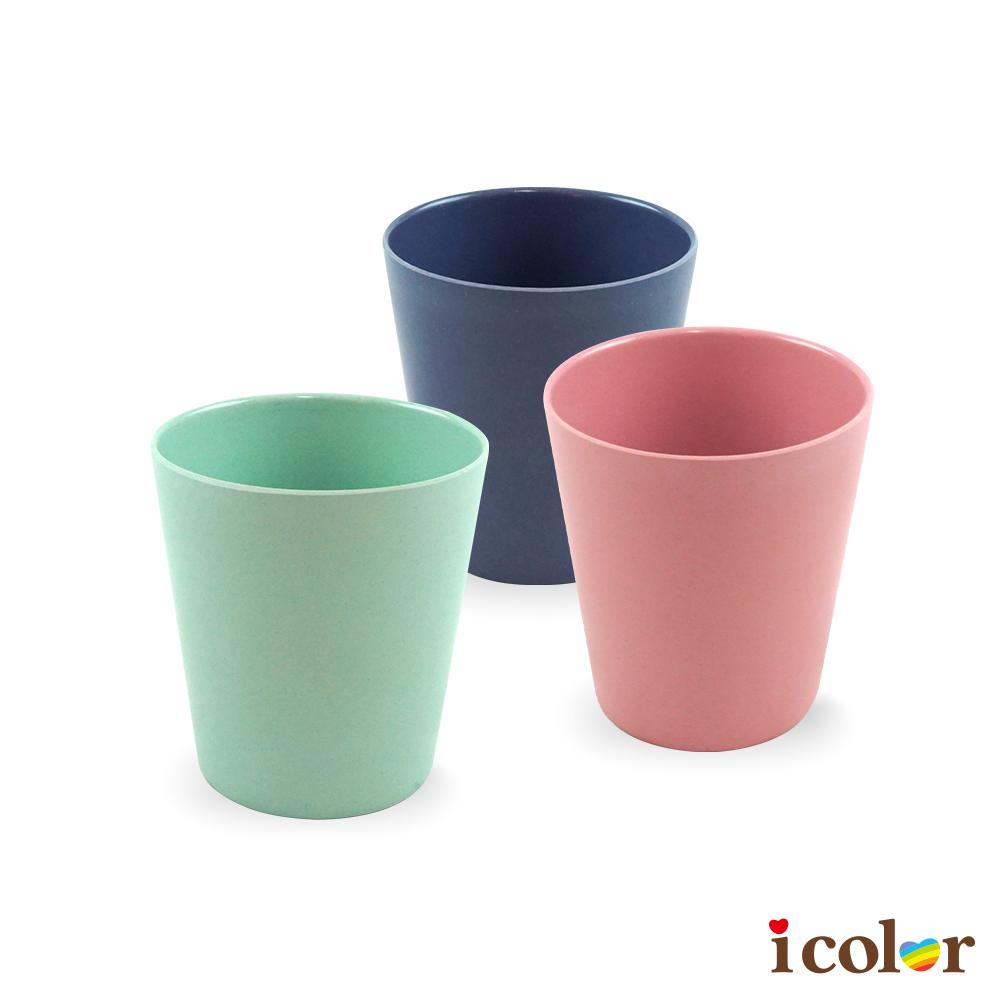煙霧粉彩塑膠水杯(230ml)