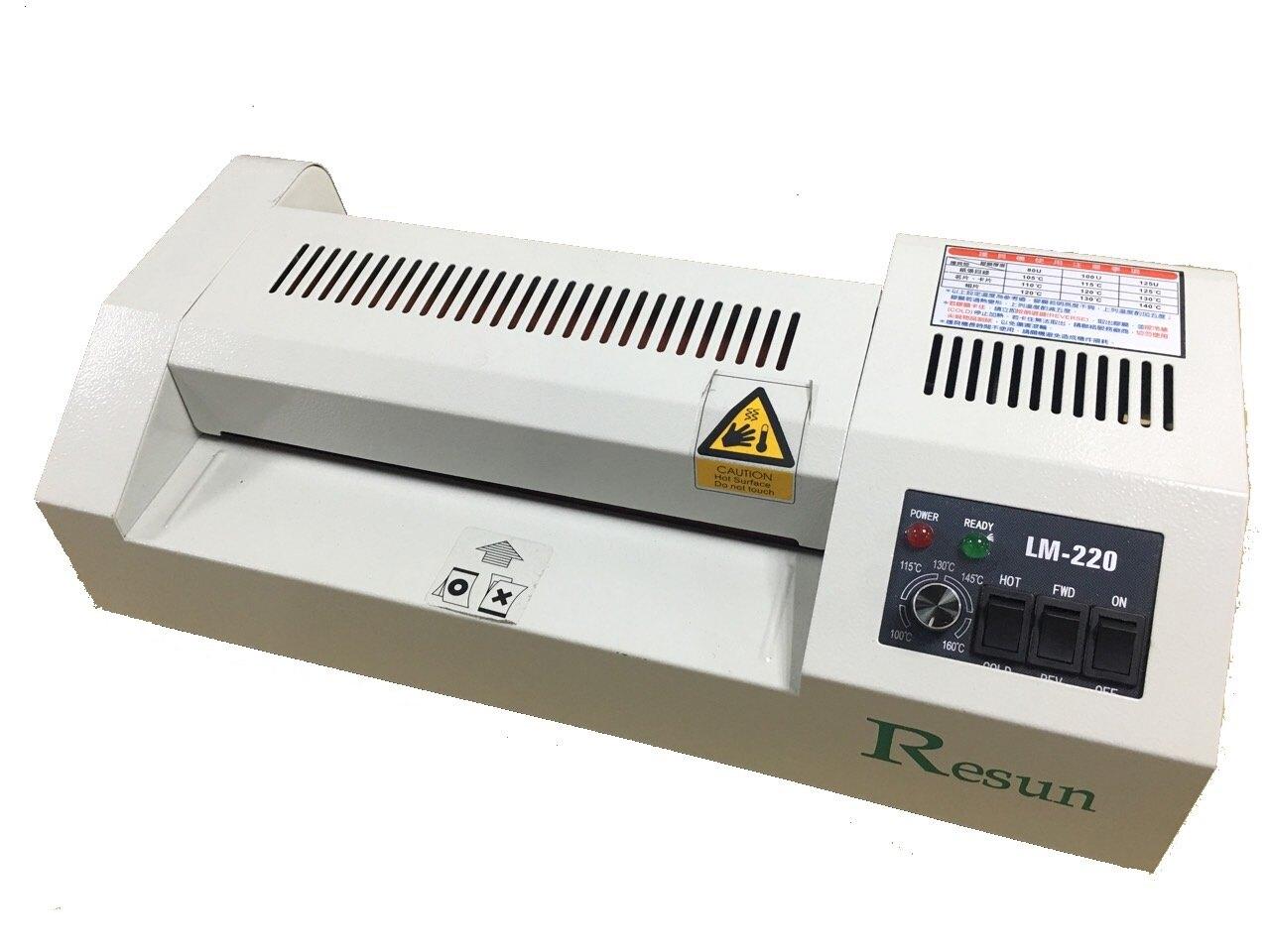 文件保護 護貝機 電動護貝 Resun A3護貝機 LM-320 事務機器 護貝 卡片 名片 照片 文件 保護 塑膠套