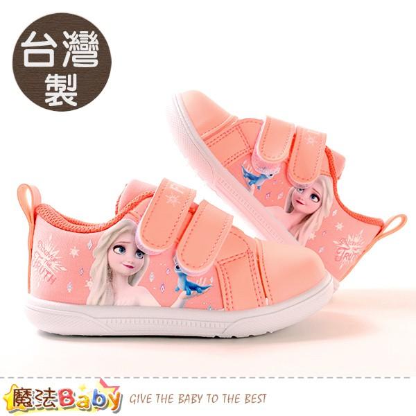 女童鞋 台灣製冰雪奇緣授權正版美型運動鞋 魔法Baby~sa04503