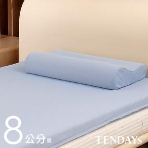 【TENDAYS】樂齡紓壓枕(可水洗枕)8cm高