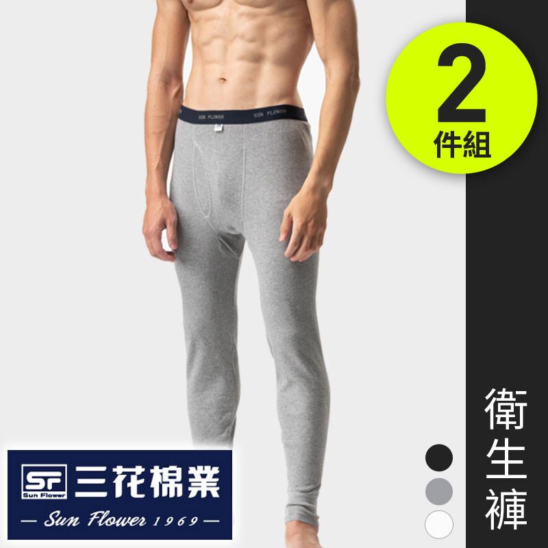sun flower三花三花衛生褲.保暖褲(2件組)
