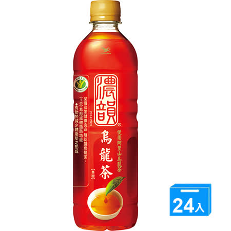 茶裹王濃韻烏龍茶600ml*24