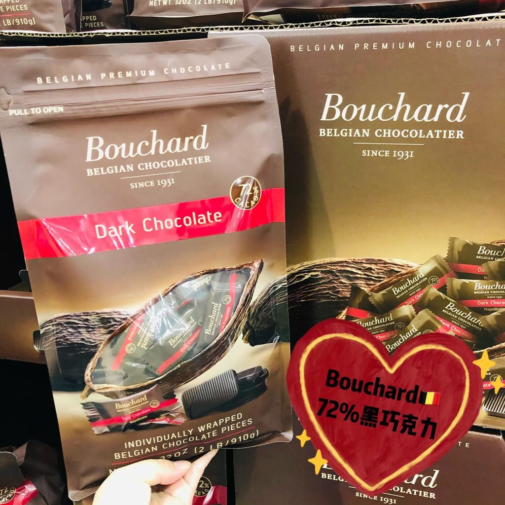 快速出貨比利時Bouchard 72% 黑巧克力 單顆拆賣 910g COSTCO 好市多 熱銷 巧克力 聖誕節