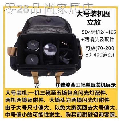 ❧✤佳能尼康相機通用便攜斜挎相機包單反單肩攝影包大容量數碼相機包1