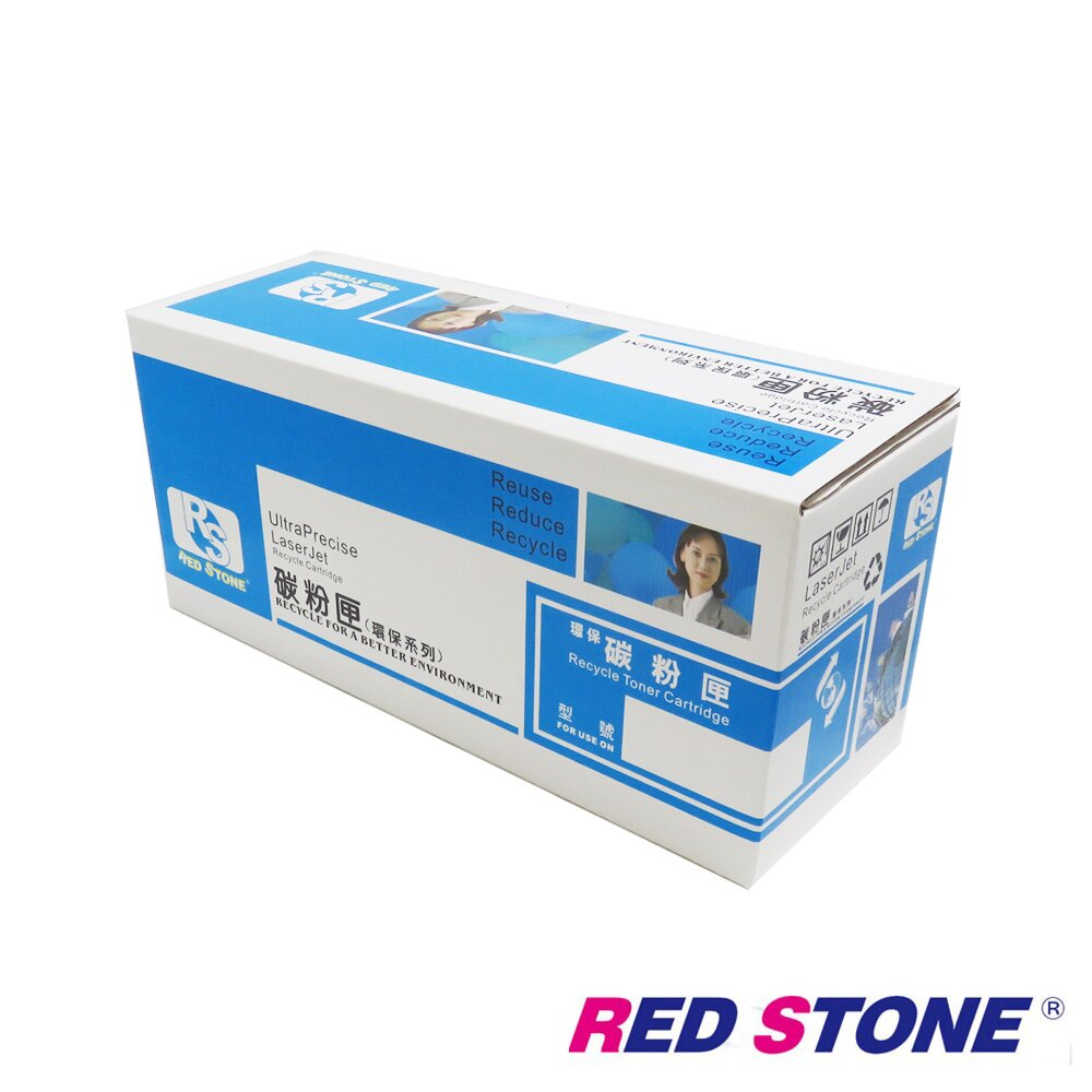 RED STONE for FUJI XEROX DP340A【CT350269】[高容量]環保碳粉匣(黑色)