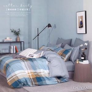 《DUYAN 竹漾》100%精梳純棉雙人加大床包被套四件組-莫蘭迪淺格