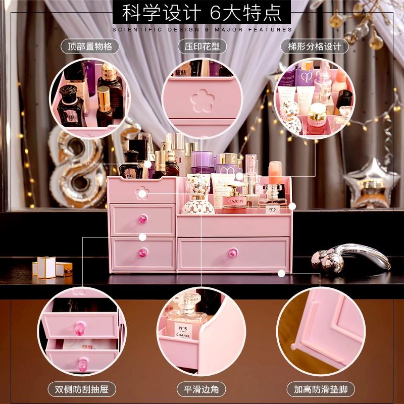 化妝品收納盒家用大容量帶鏡子網紅整理護膚桌面梳妝臺塑料置物架