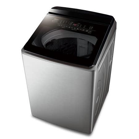Panasonic 國際牌 19公斤 變頻溫水洗衣機 NA-V190KBS-S