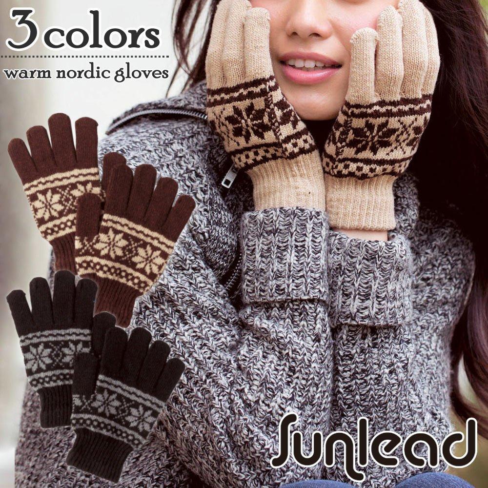 Sunlead 保暖防寒經典北歐雪花織紋針織手套