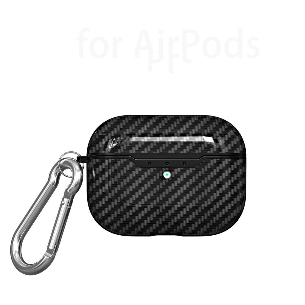 晟美澳 碳纖維紋理耳機包適用于AirPods Pro 藍牙耳機防摔防水保護套