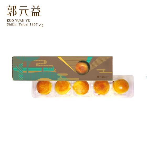 【郭元益】迷你金沙蛋黃酥5入
