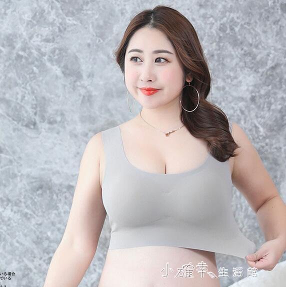 內衣日本無痕內衣女聚攏無鋼圈運動文胸跑步防震下垂薄款加大尺碼200斤