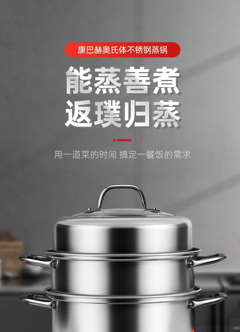 艦蒸鍋不銹鋼加厚蒸籠電磁爐廚房家用蒸饅頭