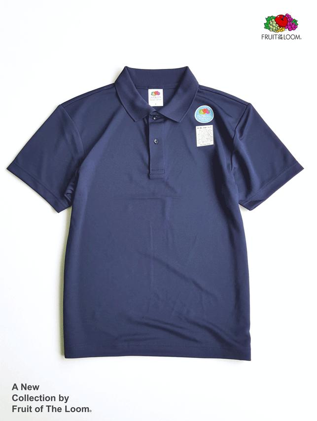 FRUIT OF THE LOOM 水果牌 - DYP9000 吸濕排汗 4.1OZ 短袖 POLO衫 (NV丈青)