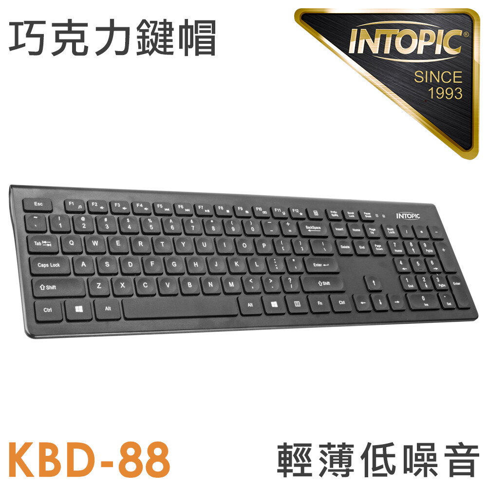 intopic 廣鼎 多媒體弧形巧克力鍵盤(kbd-88)
