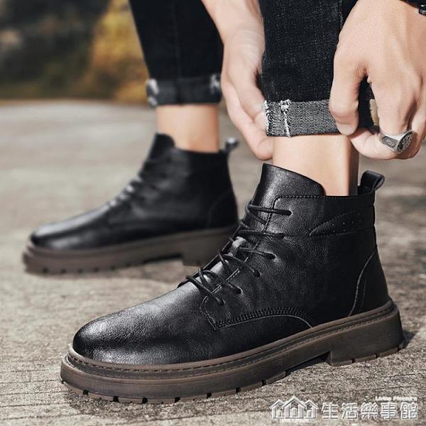 馬丁靴潮英倫風韓版男士皮鞋中幫高幫男鞋冬季加絨工裝靴子男秋冬 樂事館新品
