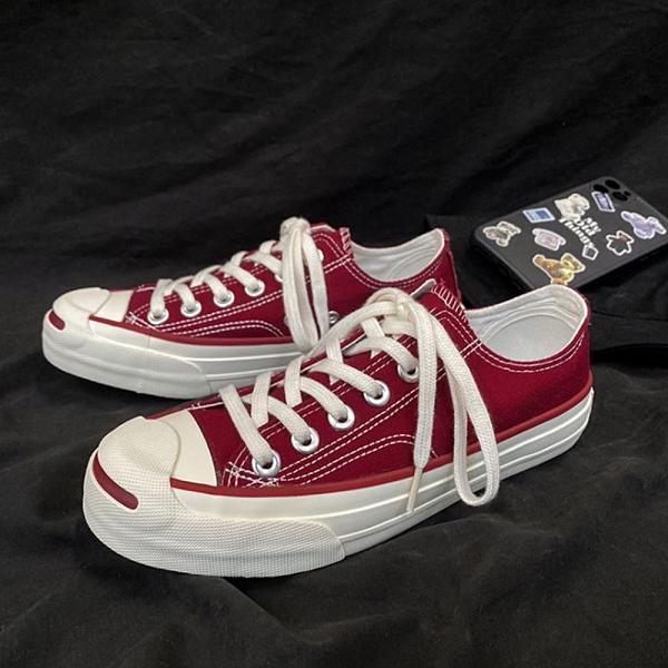 X-INGCHI 男女款酒紅色開口笑帆布鞋-NO.X0270