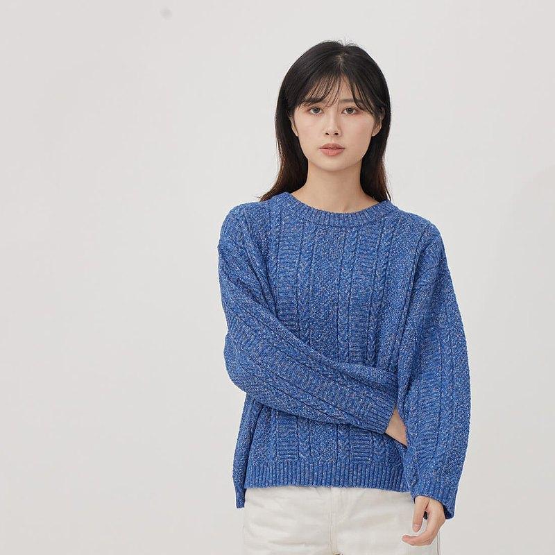 Olivia圓領花紗短身麻花寬版針織毛衣/寶藍
