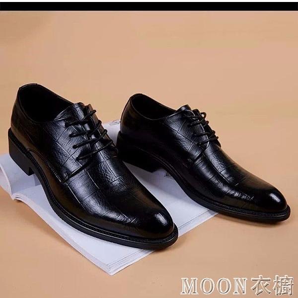 男士皮鞋 秋冬季皮鞋男士韓版鞋子商務正裝尖頭男鞋英倫內增高新郎鞋 快速出貨