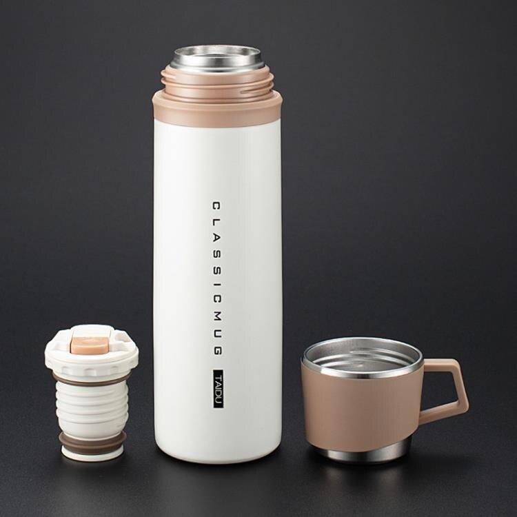 保溫杯泰度316不銹鋼保溫杯男女便攜帶杯子蓋的水杯子學生茶杯刻字 小城故事精選