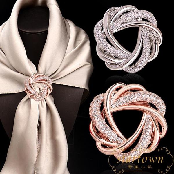 胸針扣女絲巾扣環兩用百搭氣質圍巾打結裝飾扣【繁星小鎮】
