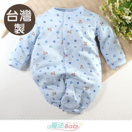 魔法Baby 包屁衣 台灣製嬰兒秋冬厚款保暖兩用兔裝 連身衣