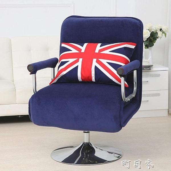 闌珊閣休閒電腦椅簡約家用辦公可折疊老闆躺椅時尚旋轉懶人沙發YYP 町目家
