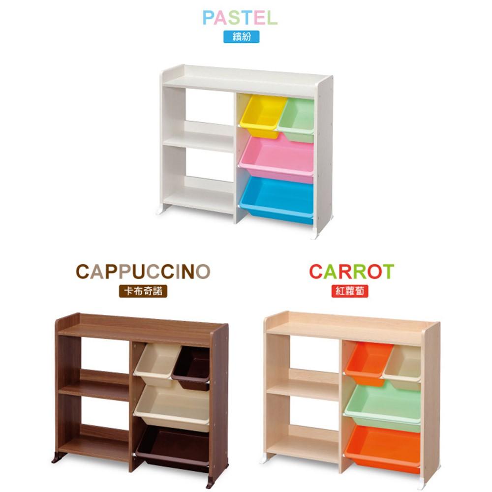 IRIS OHYAMA 童心玩具書櫃收納架HTHR-34_繽紛/紅蘿蔔/卡布奇諾