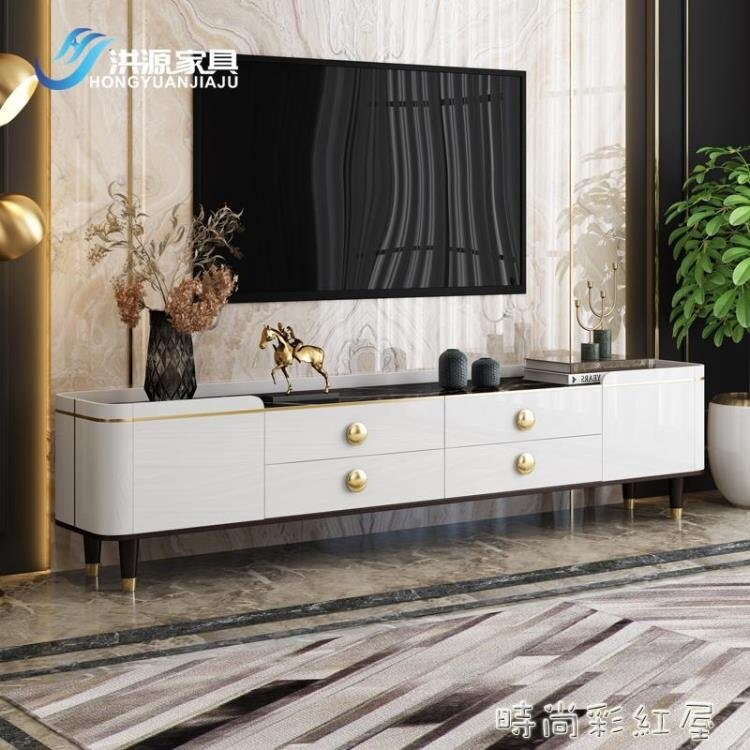現代輕奢電視櫃茶幾組合簡約客廳小戶型實木白色烤漆臥室奢華家具MBS