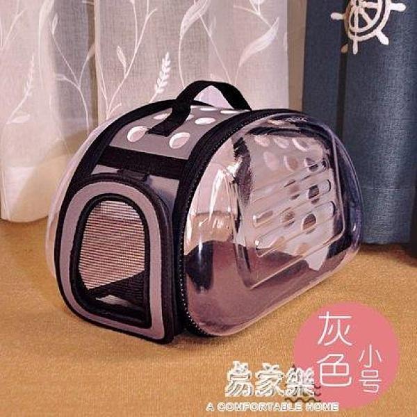 [現貨]貓包透明包寵物背包貓咪外出便攜包貓籠狗狗書包寵物包手提太空包xgj9 交換禮物