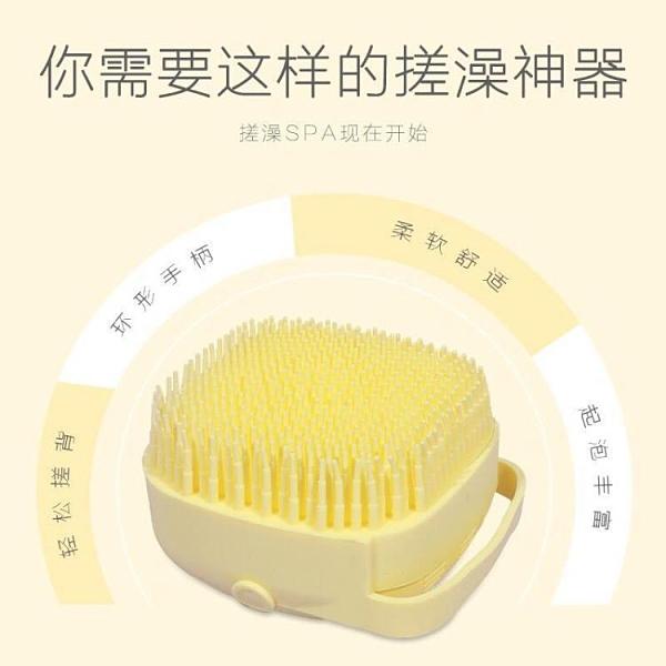 多功能洗澡矽膠軟毛搓澡按摩刷兒童洗頭全身沐浴護理搓泥